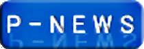 P-NEWSはパチンコ・パチスロの最新ニュースや業界ニュース・メーカーサイトの更新情報を紹介されているサイトです。詳しくはこちらをクリック☆