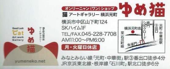 201312150153349ae.jpg