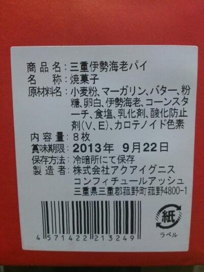 fc2_2013-08-24_19-44-50-511.jpg