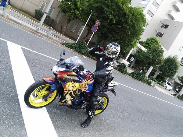 20141005234914bdf.jpg