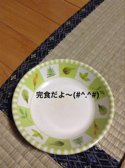 fc2blog_20141031195107bea.jpg