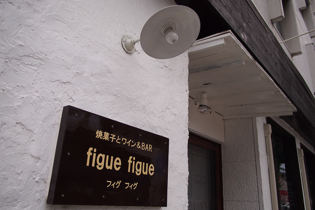 figue figue002