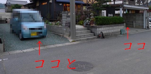 hidamari駐車場01