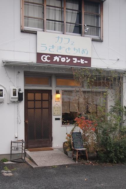 うさぎとかめ2003