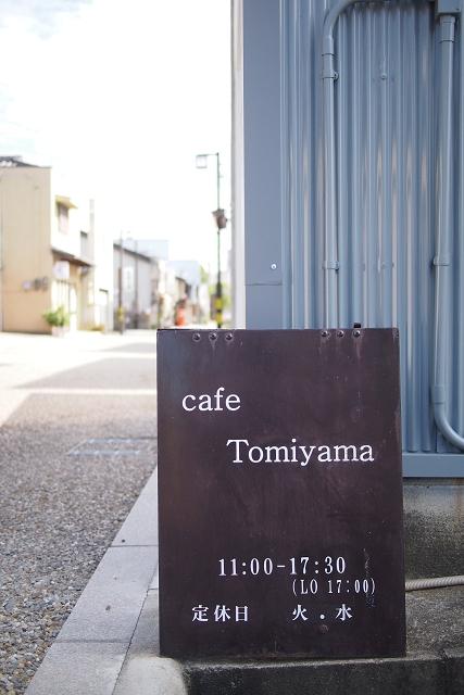 tomiyama3002.jpg