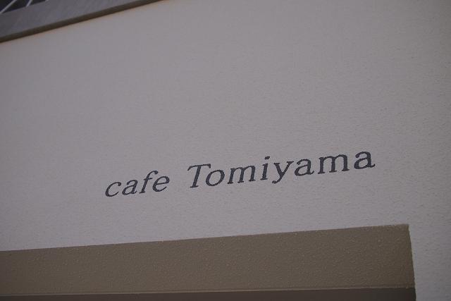 tomiyama3003.jpg