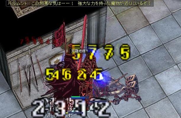 screenLif382s.jpg