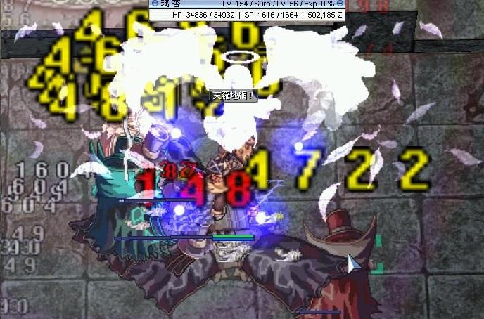 screenLif399s.jpg
