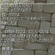 screenLif427s.jpg