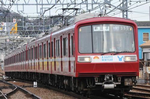 2000形2011号