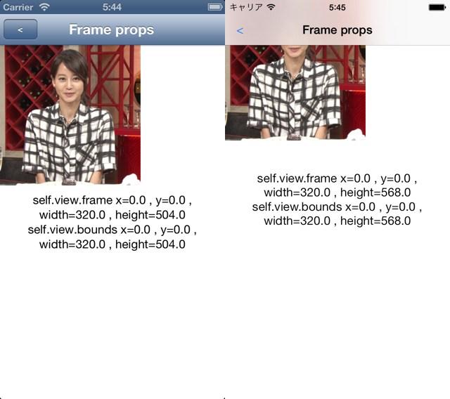 iOS 6/7比較
