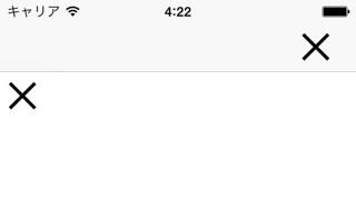 iOS 7 button