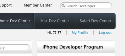 iPhone Developer Centerの画面