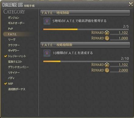 201411191330448f2.jpg