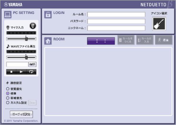 NetDuetto(変換後)