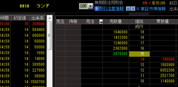 2014102321153202d.png