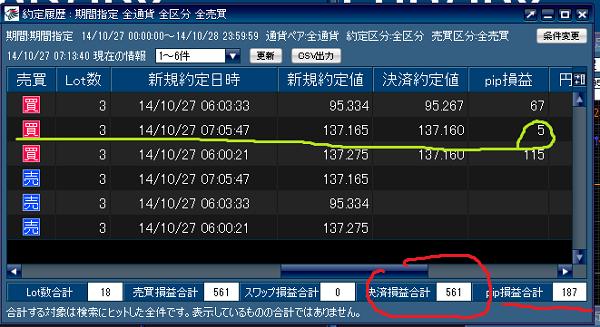20141027072144fb5.png