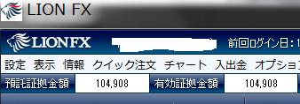 201410271039282de.png