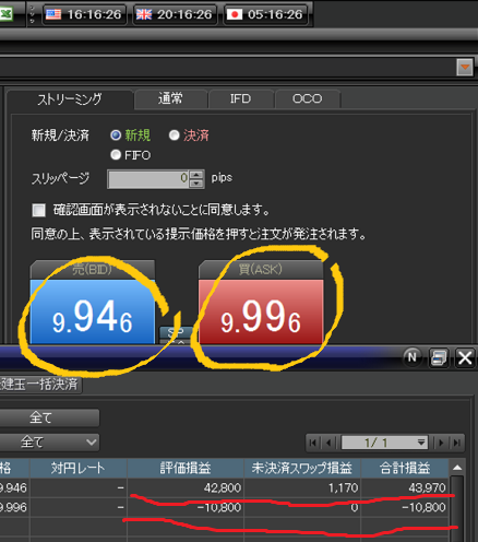 20141029052404a66.png