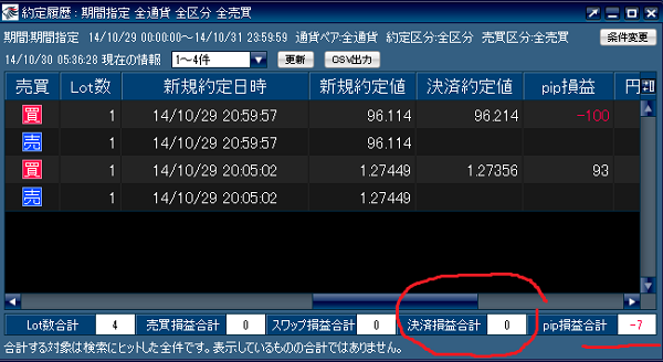2014103005504202a.png