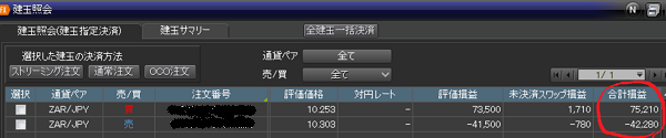 2014103120234927a.png