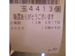 20130221181620fcc.png