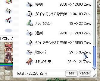 20130226_09.jpg