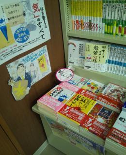 イオン春光店(旭川市)