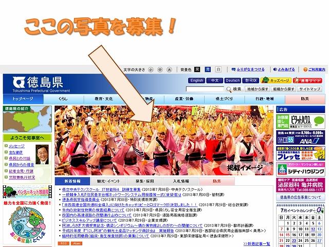 up-image.jpg