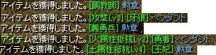 2013011601154342e.jpg