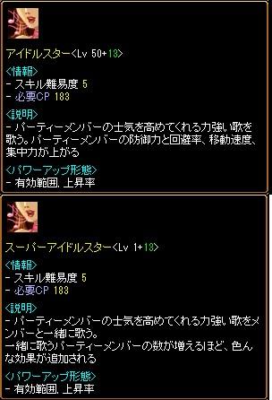 20130116035403760.jpg