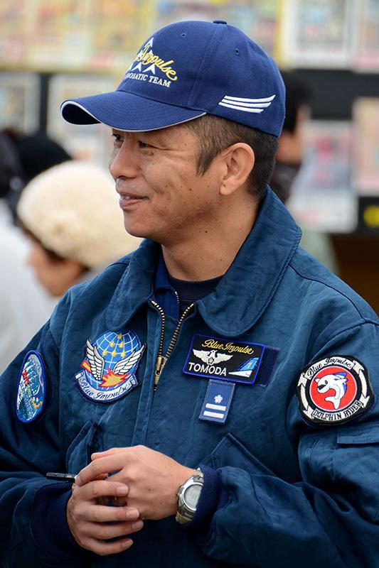 友田飛行班長