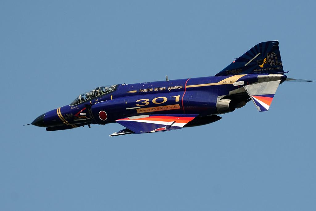 F-4EJ改 第301飛行隊40周年記念塗装機