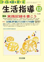2010_12.jpg
