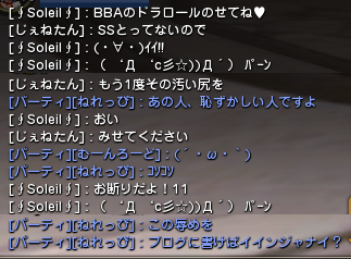 20140930021206965.png