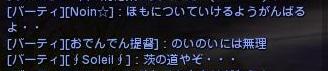 20141127101353a1b.jpg