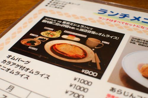 DSC_5873.jpg