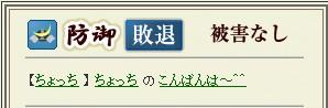 2013y01m14d_181931646.jpg