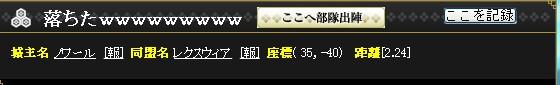 2013y01m14d_182008396.jpg
