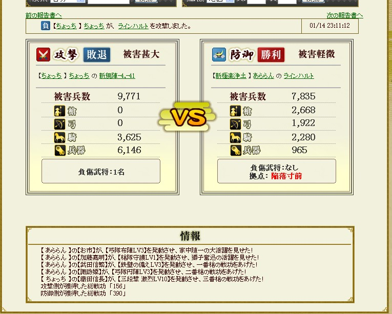 2013y01m15d_150024521.jpg