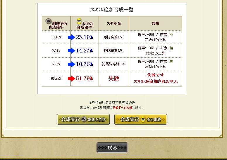 2013y01m18d_011617542.jpg