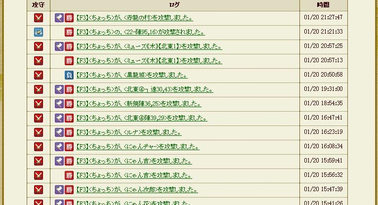 2013y01m21d_144808062.jpg