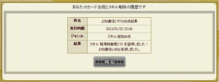 2013y01m23d_120558859.jpg