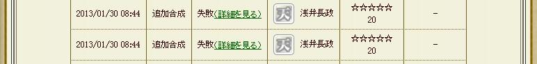 2013y01m30d_141058578.jpg