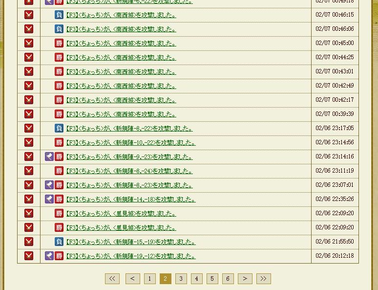 2013y02m10d_012525370.jpg