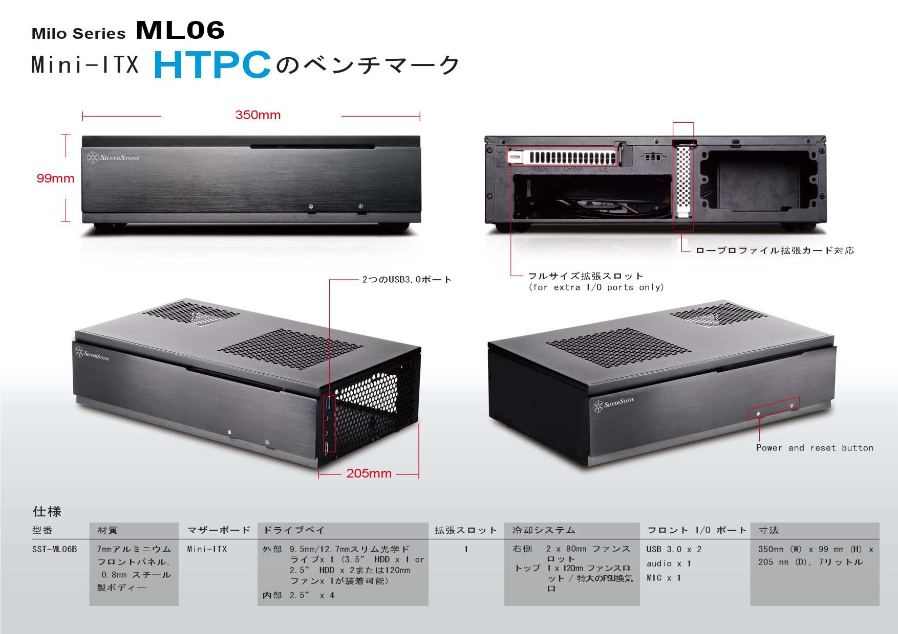 JP-ML06-j-2.jpg