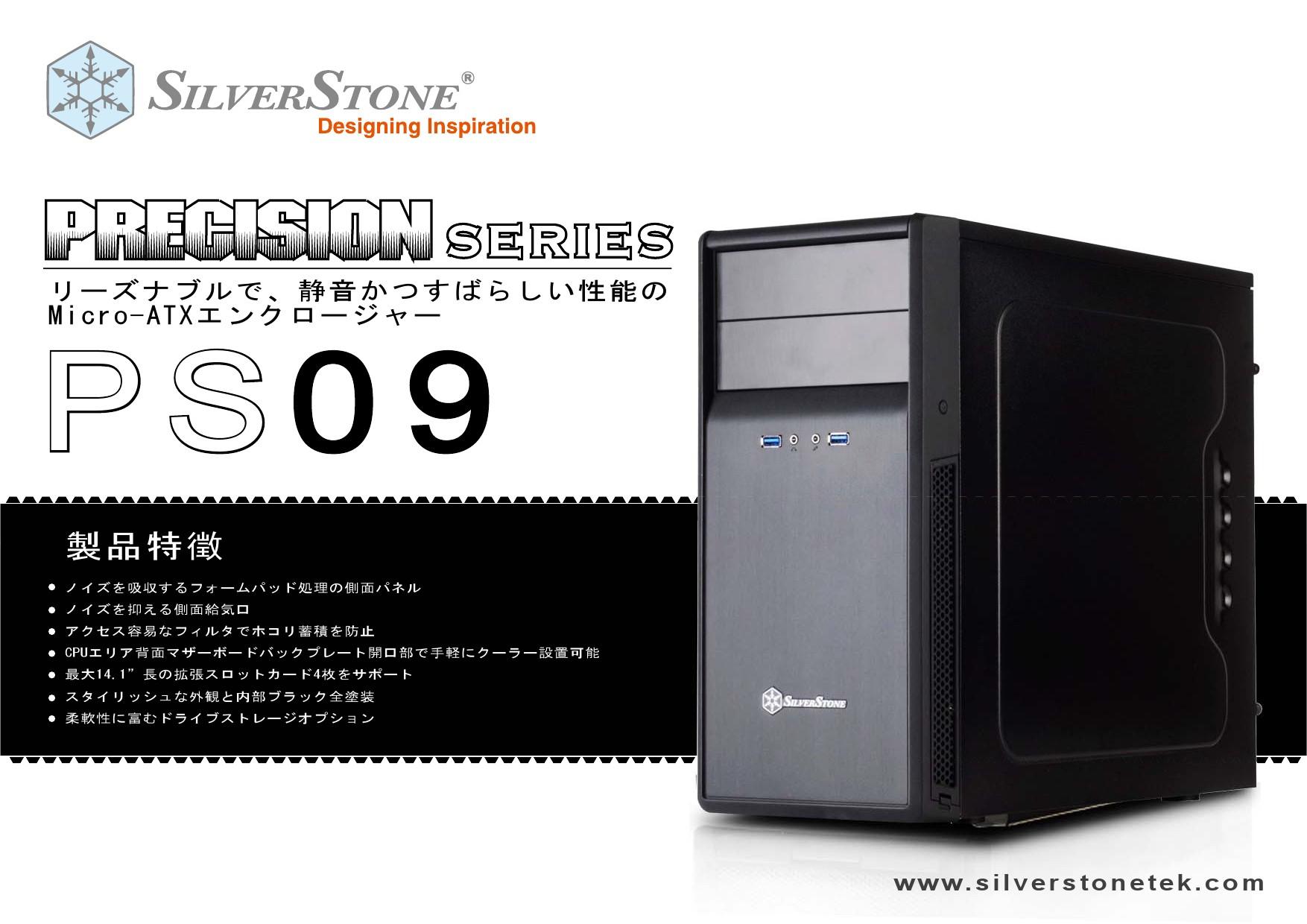 JP-PS09-EDM-1.jpg