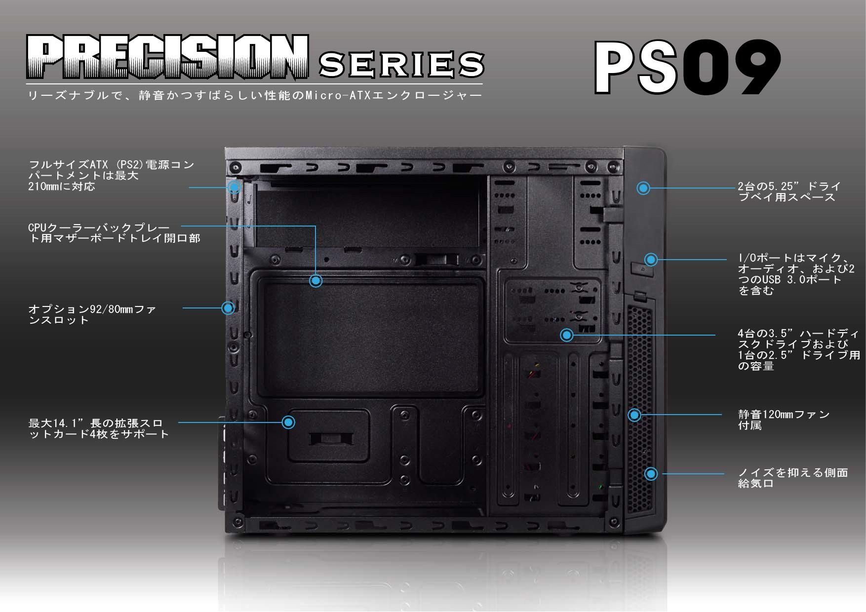 JP-PS09-EDM-3.jpg