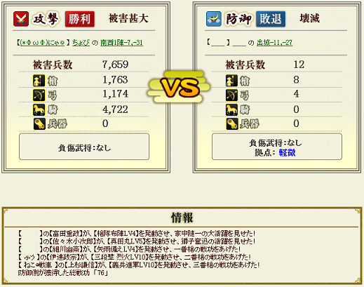 20130116104506aa5.png