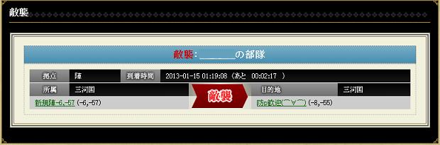 20130116113444e89.png
